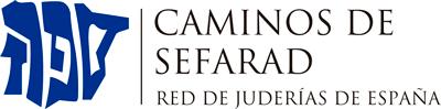 Logo caminos de sefarad, red de juderias de españa